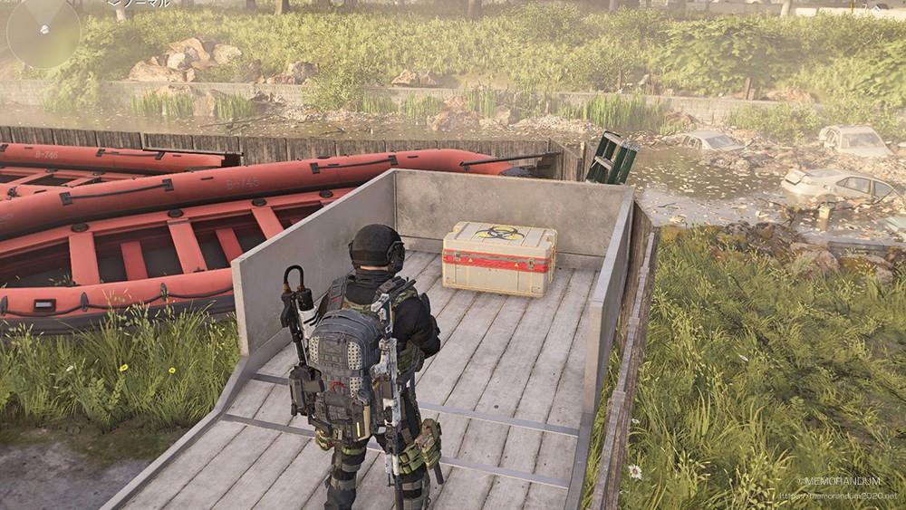 アウトキャストの箱8