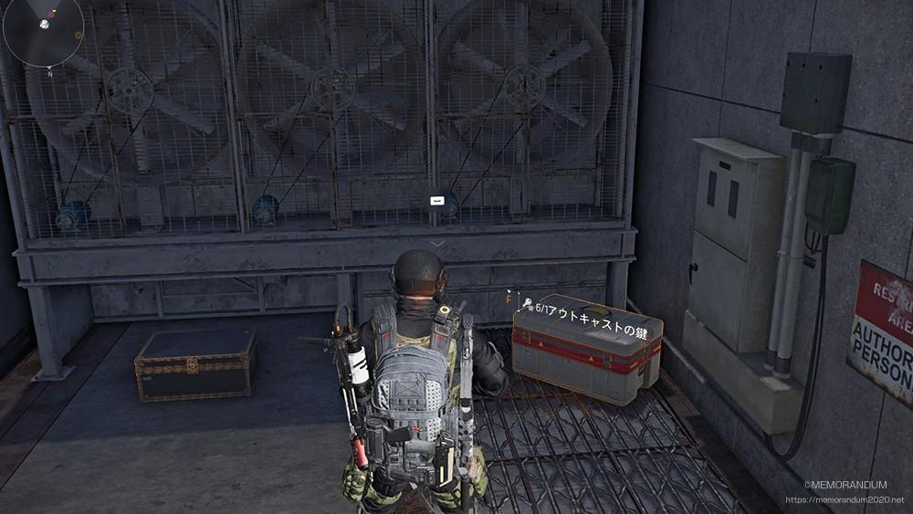 アウトキャストの箱11