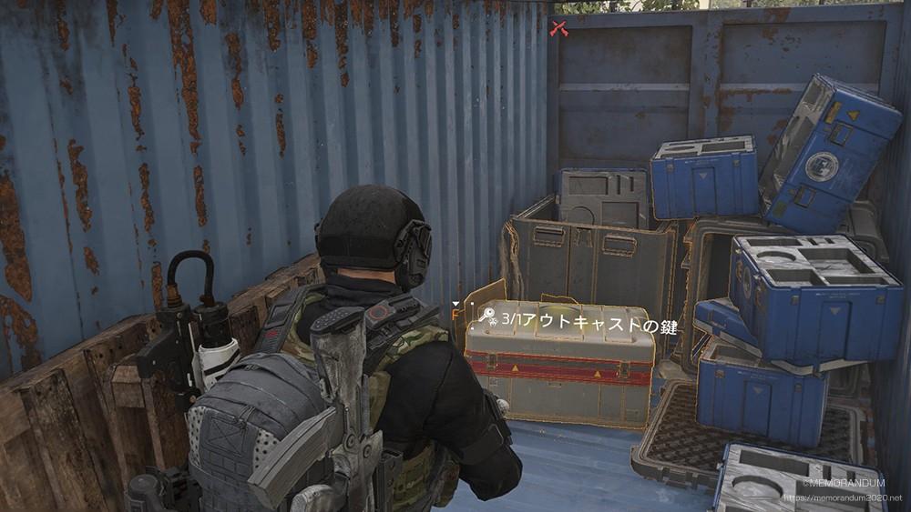 アウトキャストの箱14