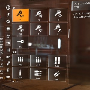 【Division2】ニューヨークの勢力の箱(クリーナーズの箱・ライカーズの箱)MAP